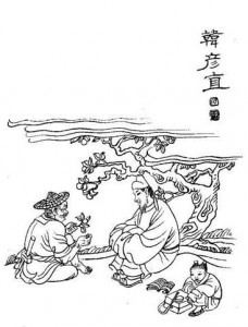 Ilustrace z čínské monografie věnované citrusům